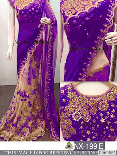 High Quality Net & Georgette With Stone Work Regular Saree