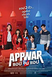 Download App War (2018) Subtitle Indonesia Subtitle Indonesia 360p, 480p, 720p, 1080p
