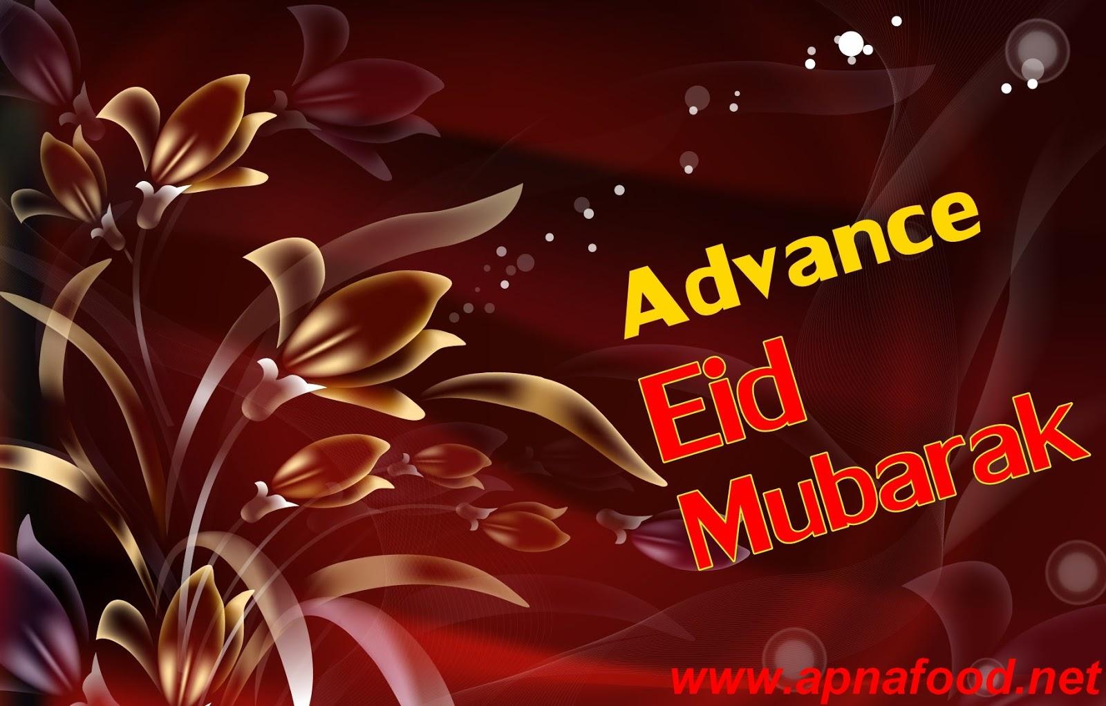 Advance Eid Mubarak Hd Wallpapers 2016 Apna Food