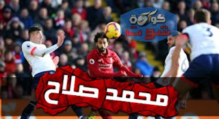 أرباح ليفربول تهدد انتقال محمد صلاح إلى يوفنتوس