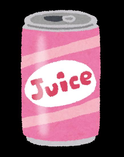 「缶ジュース いらすとや」の画像検索結果
