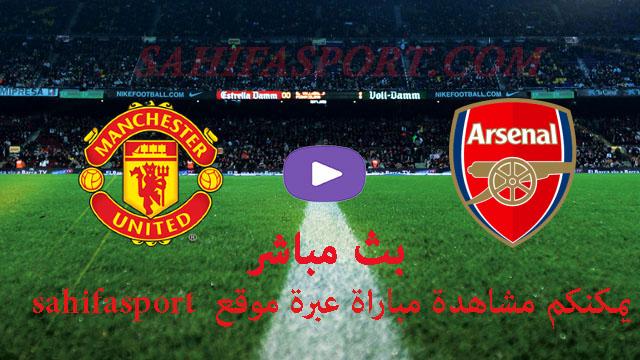 موعد مباراة مانشستر يونايتد وآرسنال بث مباشر بتاريخ 01-11-2020 الدوري الانجليزي