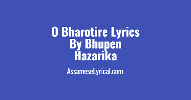 O Bharotire Lyrics