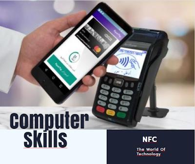Le NFC, ses avantages et ses inconvénients