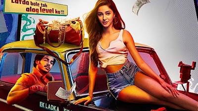 ananya pandey and ishaan khatter's movie khali peeli will be release on the Zee's pay-per-view on gandhi jayanti.