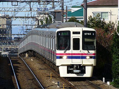京王電鉄 区間急行 大島行き1 9000系(2015.9廃止)