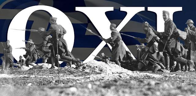 Με δοξολογίες και καταθέσεις στεφάνων σε όλες τις δημοτικές ενότητες τιμάει το Ναύπλιο τους ήρωες του ΄40