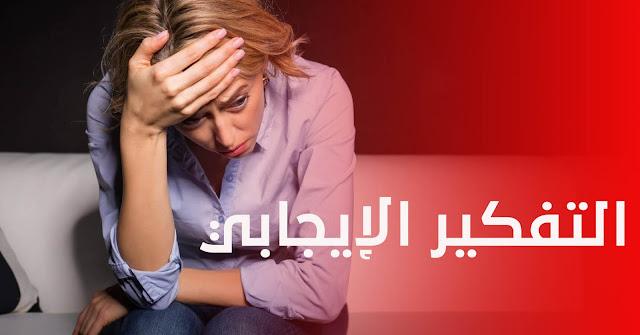 علاج القلق والخوف والتفكير - اكتئاب - صور حزينة - حزن