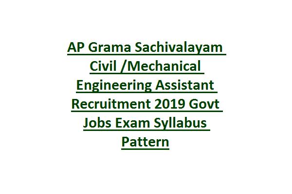 AP Grama Sachivalayam Civil/Mechanical Engineering Assistant
