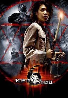 Six (2004) หกตายท้าตาย