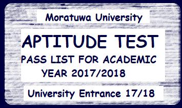 Results Released Aptitude Test Moratuwa University Teacher