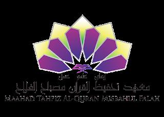 Maahad Tahfiz Al-Quran Misbahul Falah Logo Vector