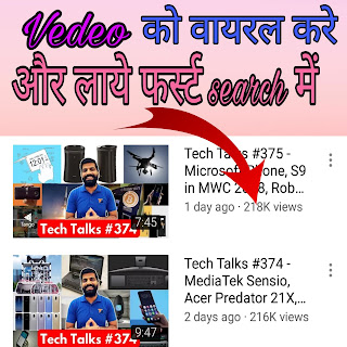 Increase subscriber in YouTube