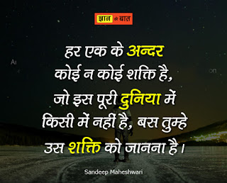 great-authors-quotes-images-in-hindi