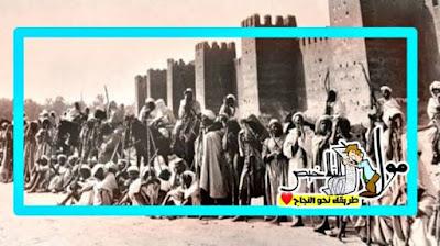 المغرب-تحت نظام الحماية الفرنسية