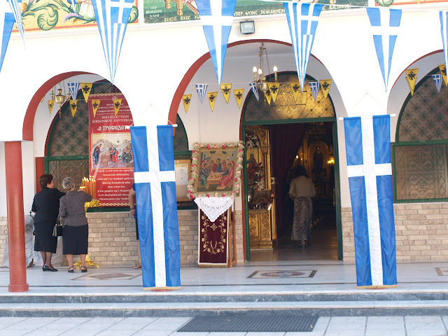Τη Δευτέρα 5 Ιουνίου 2017 πανηγυρίζει ο Ιερός Ναός Αγίας Τριάδας Κατερίνης