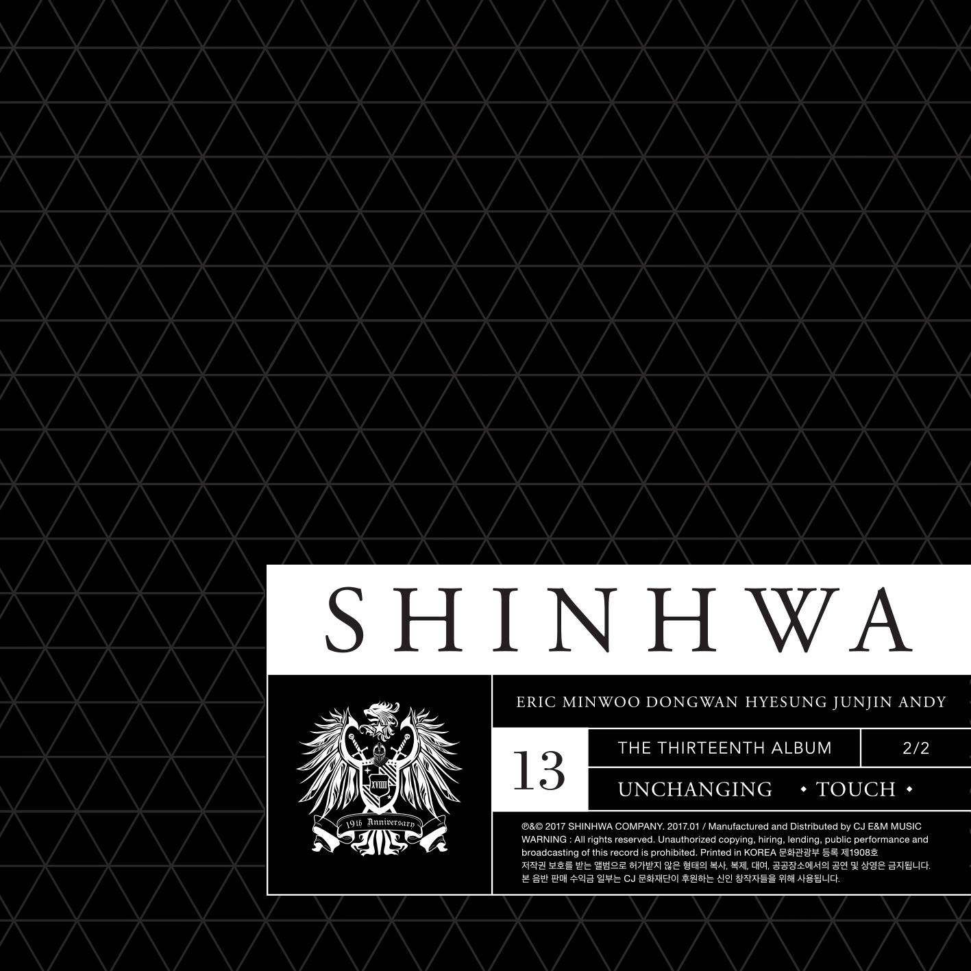 Download Lagu Shinhwa Terbaru