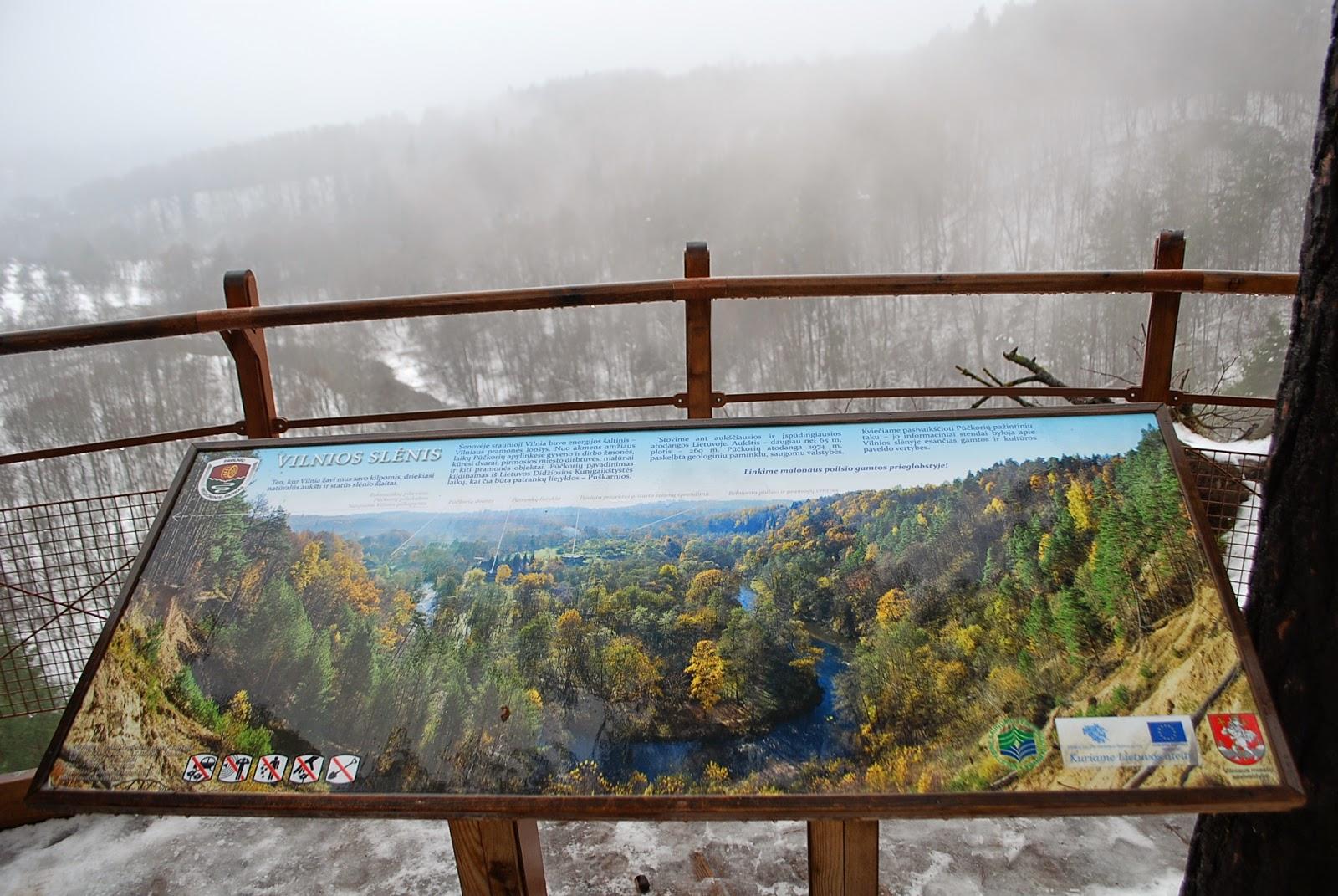 Pavilnių regioninis parkas - стенд позволяющий увидеть всю красоту этого места в летнее время:)