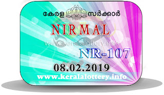 "KeralaLottery.info, ""kerala lottery result 08 02 2019 nirmal nr 107"", nirmal today result : 08-02-2019 nirmal lottery nr-107, kerala lottery result 8-2-2019, nirmal lottery results, kerala lottery result today nirmal, nirmal lottery result, kerala lottery result nirmal today, kerala lottery nirmal today result, nirmal kerala lottery result, nirmal lottery nr.107 results 08-02-2019, nirmal lottery nr 107, live nirmal lottery nr-107, nirmal lottery, kerala lottery today result nirmal, nirmal lottery (nr-107) 8/2/2019, today nirmal lottery result, nirmal lottery today result, nirmal lottery results today, today kerala lottery result nirmal, kerala lottery results today nirmal 8 2 19, nirmal lottery today, today lottery result nirmal 8-2-19, nirmal lottery result today 8.2.2019, nirmal lottery today, today lottery result nirmal 08-02-19, nirmal lottery result today 8.2.2019, kerala lottery result live, kerala lottery bumper result, kerala lottery result yesterday, kerala lottery result today, kerala online lottery results, kerala lottery draw, kerala lottery results, kerala state lottery today, kerala lottare, kerala lottery result, lottery today, kerala lottery today draw result, kerala lottery online purchase, kerala lottery, kl result,  yesterday lottery results, lotteries results, keralalotteries, kerala lottery, keralalotteryresult, kerala lottery result, kerala lottery result live, kerala lottery today, kerala lottery result today, kerala lottery results today, today kerala lottery result, kerala lottery ticket pictures, kerala samsthana bhagyakuri"