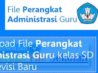 Administrasi Guru SD Kurikulum 2013 / Berkas File Sekolah