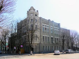 Павлоград. Ул. Соборная, 60. Бывшая городская управа. Почтовое отделение