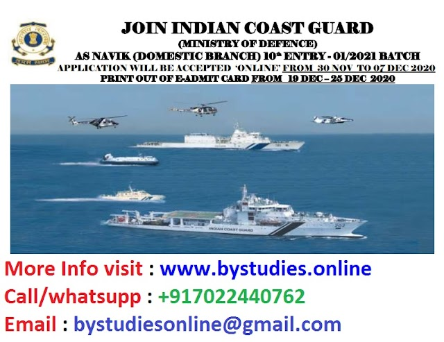 JOIN INDIAN COAST GUARD (MINISTRY OF DEFENCE) AS NAVIK (DOMESTIC BRANCH) 10th  ENTRY - 01/2021 BATCH