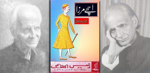 Maqalaat-e-Achche-Mirza-by-Raees-Amrohvi