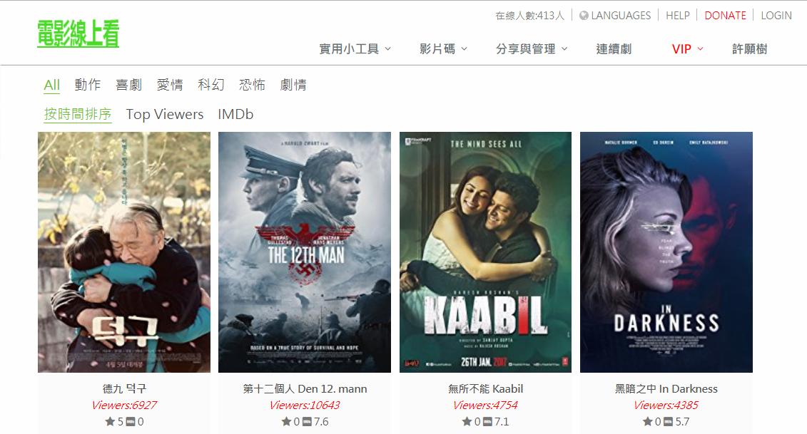 電影線上看(movie.i-kale)提供免費影視與先鋒片源鏈接