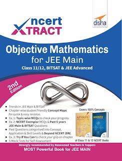 NCERT Xtract – Objective Mathematics for JEE