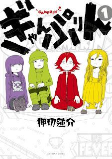 "Próximamente finaliza ""Gyanprin"" de Rensuke Oshikiri"