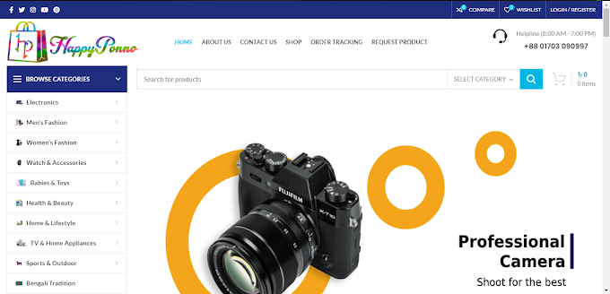 HappyPonno.Com সাইটের ওয়ার্ডপ্রেস ই-কমার্স থিম।Free Premium Version WordPress