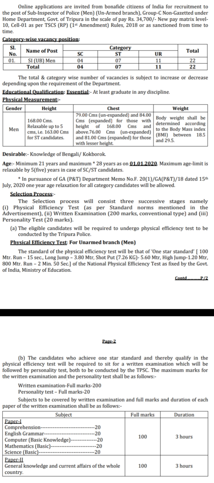 22 Sub-Inspector Of Police (Un-Armed branch) Job Vacancies In Tripura PSC  ,Jobs, Jobs In Tripura, Tripura Public Service Commission Recruitment, Tripura Police Recruitment, Defence Jobs, government jobs,www.tpsc.gov.in 2020  tripura police service grade 2  tripura civil service admit card  tpsc admit card 2019 download  tpsc combined exam 2019  tpsc syllabus 2020  tpsc ldc admit card 2019  tcs tripura
