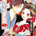 El tomo número 12 del manga Seirou Opera será el último de la obra