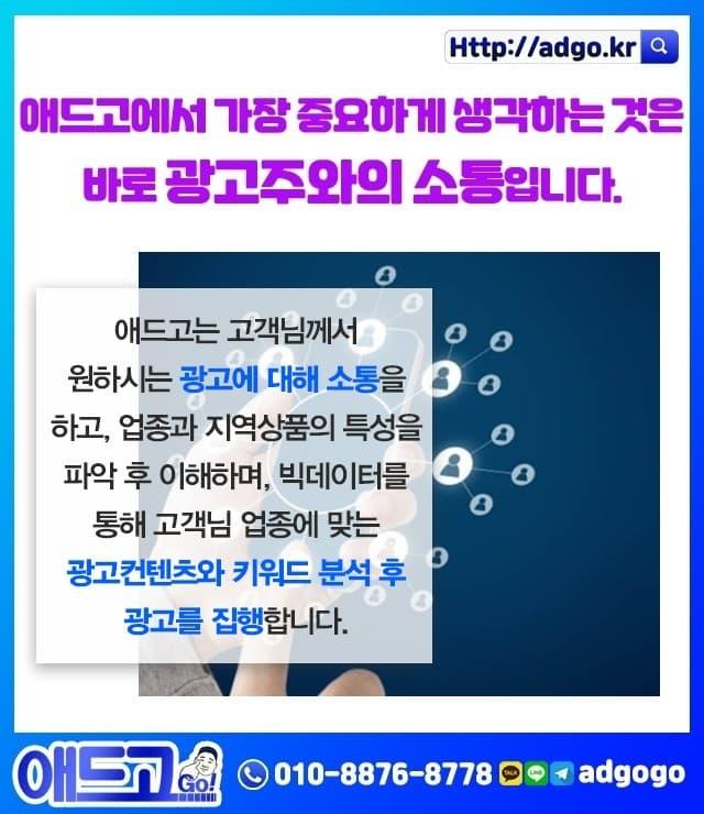 경북정신병원
