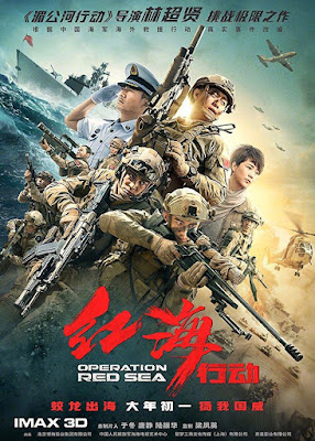 Operation Red Sea 2018 Custom HD Sub
