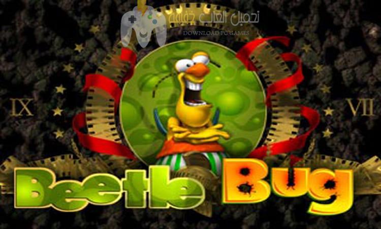 تحميل لعبة Beetle bug للكمبيوتر برابط مباشر