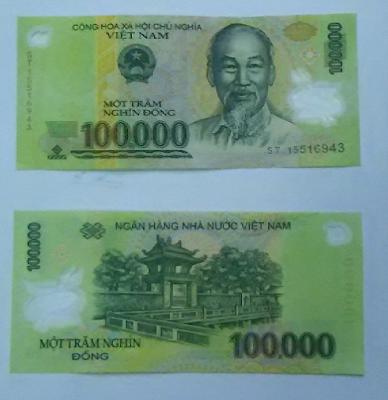 10万ドン(100.000vnd)ベトナムの紙幣