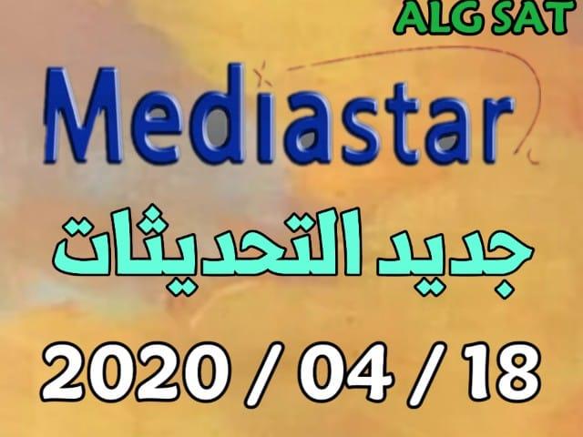 الموقع الرسمي MediaStar -  MediaStar - اجهزة  MediaStar