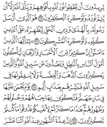 Tafsir Surat At-Taubah Ayat 31, 32, 33, 34, 35