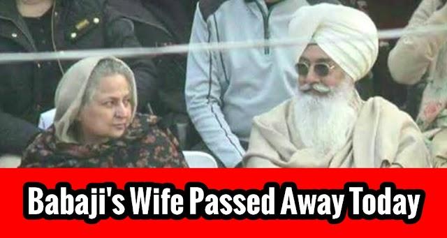 Sad News!! Babaji's Wife Mata Shabnam Dhillon ji Passes Away