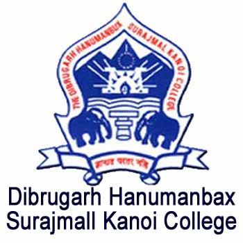 DHSK College Recruitment 2020