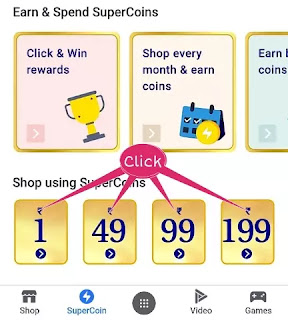 FlipKart Super Coin से मोबाइल रिचार्ज कैसे करे ?