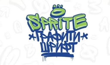 Font Graffiti Sprite