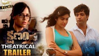 Kshanam Theatrical Trailer __ Adivi Sesh, Anasuya, Adah Sharma – Filmy Focus