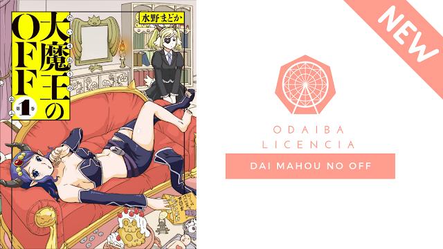 Nace una nueva editorial: Odaiba Ediciones