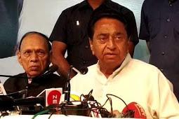 मध्य प्रदेश कांग्रेस का ट्वीट कांग्रेस की धमकी ,15 अगस्त को कमलनाथ फहराएंगे झंडा