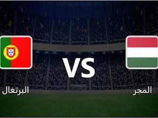 موعد مباراة البرتغال والمجر في بطولة يورو 2020