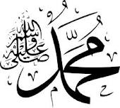 Mohammad Calligraphy wallpapers