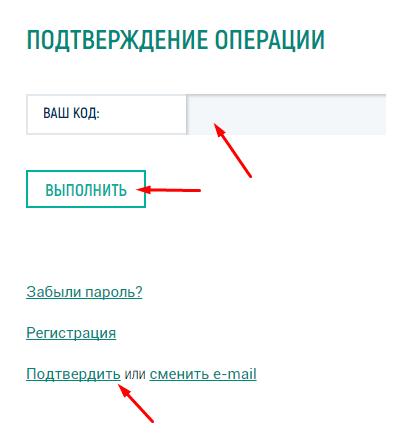 Регистрация в Trade Limited 3