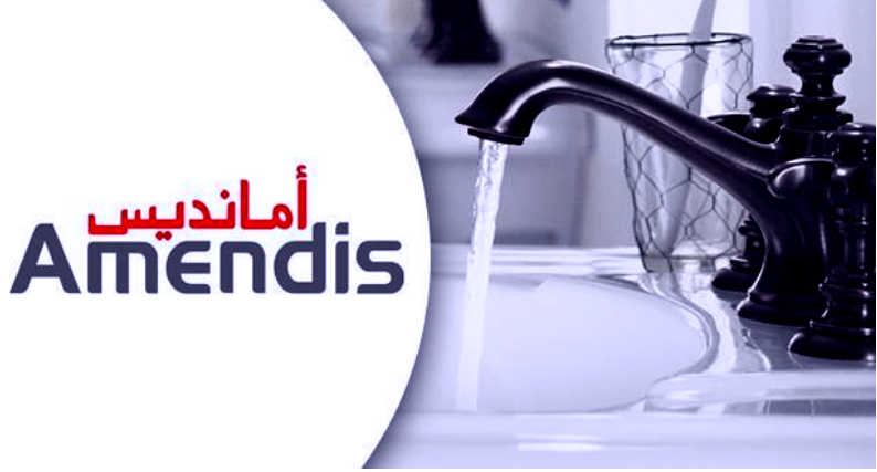 """تارودانت24 _ """"أمانديس"""" طنجة توضح حقيقة تغير طعم الماء الصالح للشرب"""